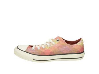 Converse dámske tenisky - ružové
