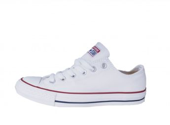 5e06c0c5b Converse dámske štýlové tenisky - biele